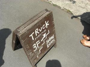 Track_002