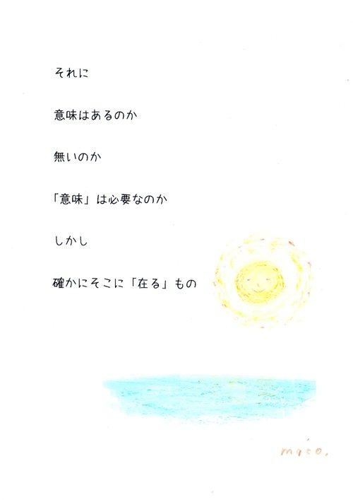 Img080_2