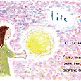 SEWING Gallery 原画展「life」