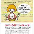nears art cafe 2010
