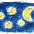 お月様とお星様