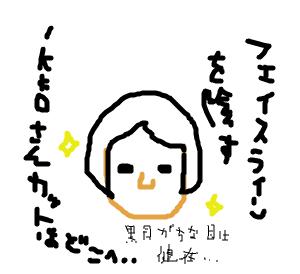 Cocolog_oekaki_2009_01_13_19_25